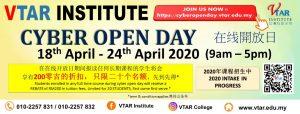 VTAR Cyber Open Day