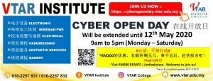 cyberopenday banner