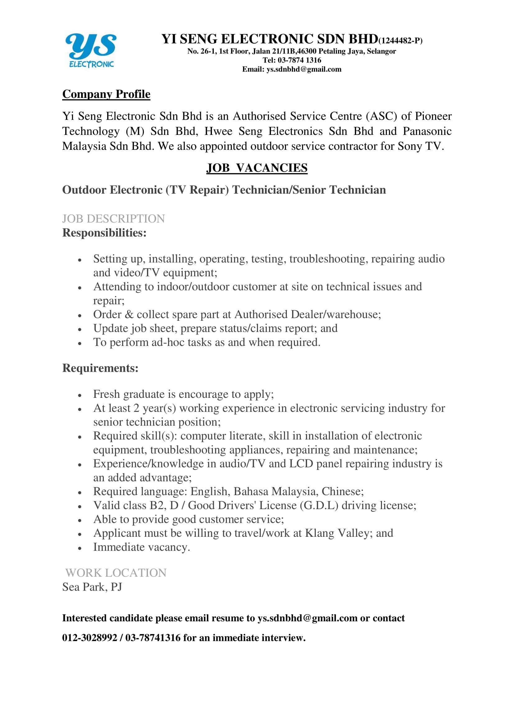 Outdoor Technician Job ADs-1
