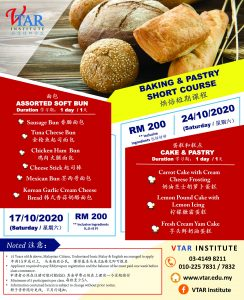 bakery short course 2020 octc
