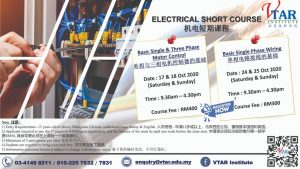 electricalsc